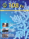 rivista_2_2012_2013