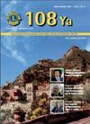 rivista_4_2012_2013